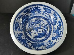 Antique Chinese Blue and White Porcelain ( Deer ? ) Bowl