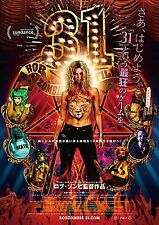 31 movie poster (j) - Rob Zombie poster - 12 x 17 inches - Horror