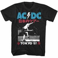 ACDC Tokyo Japan Tour 81 Men's T Shirt Rock Band Concert Merch Live performance