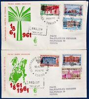 1961 - FDC Venetia - Unità d'Italia - Viaggiate per raccomandata - n.182/1-2