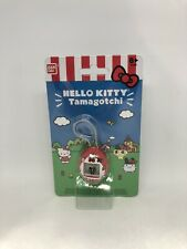 Hello Kitty Favourite Things Tamagotchi by Bandai #42892