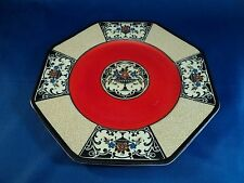Antique Wedgewood England Nanette 8 1/2 inch Octagonal Plate