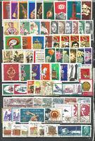DDR  gestempelt 1971 komplett