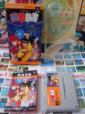 Super Famicom SFC:Yu Yu Hakusho [TOP NAMCO & 1ERE EDITION] COMPLET - Jap