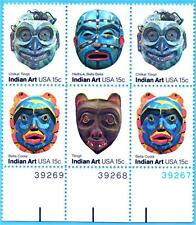 US STAMPS Sc# 1834 - #1837  Face Masks Indian Tribes