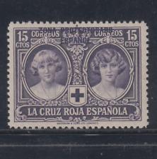 MARRUECOS 1926 NUEVO SIN FIJASELLOS MNH - EDIFIL 95 (15 cts) CRUZ ROJA - LOTE 4