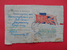 USSR 1944 Britain-Soviet-USA fighting alliance in WWII, RARE Russian cover