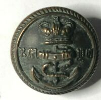 antique Livery Button Barclay Allardice Family Clan Scotland 27 mm unbranded