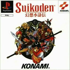 - Ps1 Suikoden PAL EU Front Back Replacement Box Art Case Insert Cover Only