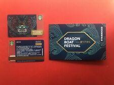 CS2038 2020 China Starbucks Dragon Boat Festival Dark Blue gift card ¥200 1pc