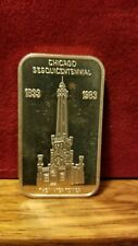 CHICAGO SESQUICENTENNIAL WATER TOWER BAR .999 FINE SILVER ART BAR