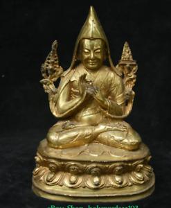 "7"" Old Tibet Copper Gold Je Tsongkhapa Lama Guru Buddha Flower Sculpture"