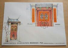 1997 Macau Legends & Myths Gateway God Souvenir Sheet S/S FDC 澳门传说与神话 - 门神小型张首日封