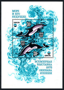 Russia 4349 s/s, MNH. OCEANEXPO, Okinawa. Dolphins, 1975
