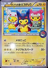 Pokemon Card Japanese Poncho Pikachu 203/XY-P Promo Near Mint NM
