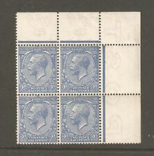 GV Royal Cypher Spec N21d Sg375 (Powder Blue) Inverted & Reversed  Unmounted