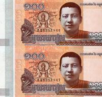 KAMBODSCHA / CAMBODIA 2*100 Riels 2014 / 2015  UNC. 2 Aufeinanderfolgenden UNC.