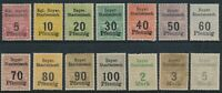 Stamp Germany Reich Bayern Revenue Railroad Bavaria Train Tax Selection MNG