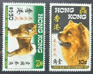 HONG KONG 1970 YEAR OF DOG SG 261 - 262 MNH OG (SET II)