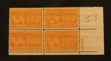 US Plate Blocks Stamps #E16 ~ 1931 SPECIAL DELIVERY 15c Plate Block MNH