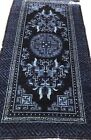AN ATTRACTIVE BLUE BACKGROUND COLOR TIBETAN RUG
