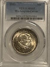 1952 P Washington-Carver Commemorative Silver Half Dollar PCGS MS65