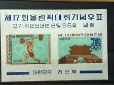 Korea  SC #310a  Mint NH  Souvenir Sheet  1960 Olympics  1960