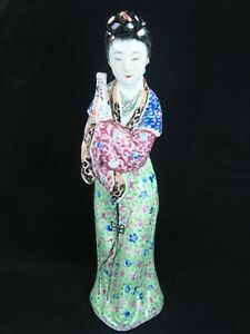 VINTAGE CHINESE EXPORT PORCELAIN LADY STATUE GEISHA GIRL WITH VASE FIGURE 10''H