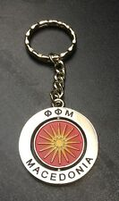 Macedonia keychain Excellent Design With Spinning Logo The Best Keyring