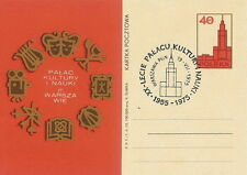 Poland postmark WARSZAWA - Palace of Culture and Science (analogous)