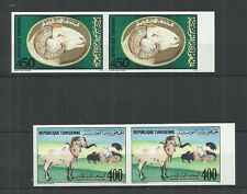 1990- Tunisia- Imperforated pair-First Ram Museum- Premier musée du bélier