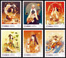 China Stamp 2019-17 Fairy Tales of Ancient China (2nd set) MNH
