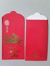 Ang Pao Red Packet year of Monkey  2016 1pc Media Focus