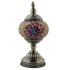Handmade MosaicTurkish Lamp-Moroccan Glass-Table Desk Bedside Light- Blue Star