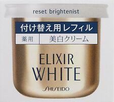 Shiseido Elixir White Reset Brightenist Medicated Gel Cream 40 g (1.4 oz) Refill
