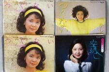 TERESA TENG 鄧麗君 Lot of 4 titles JAPAN VINYL 4x7inch