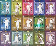 Wing Chun Kung fu Series - Yongchun Bai He Quan Series  by Su Yinghan 18DVDs