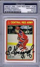 SERGEI FEDOROV Signed 1990 O-PEE-CHEE ROOKIE CARD #19R PSA/DNA AUTO