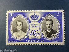 MONACO 1956, timbre 475, MARIAGE PRINCIER, neuf**, ROYAL MARRIAGE, MNH STAMP