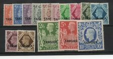 Tangier 1949 sg261-75  m/m