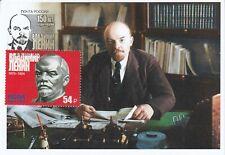 maxi card 3 Lenin Revolutionary Politiker Staatsmann leaders October revolution