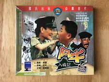 The Crazy Bumpkins (Shaw Brothers) - Yeh Feng, Wang Sha, Ai Ti - RARE VCD