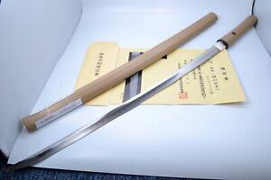 Katana Japanese sword 71.0cm Mumei (Katayama Munehira) Edo era NBTHK hozon paper