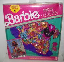 #2517 NRFB Mattel Private Collection Barbie Fashion