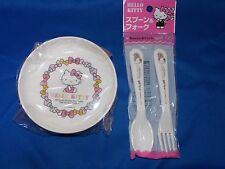 SANRIO Hello Kitty  plastic mini bowl and spoon and fork set NEW from Japan