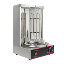 Usa Commercial Gas Vertical Broiler Machine Gyro Grill Machine For Homepicnics