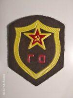 Soviet Russia Civil Defense Sveeve Patch