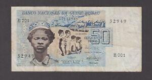 Guinea Bissau P.1-2949, 50 Pesos 24.9.1975 PFX B001, F-VF, We Combine