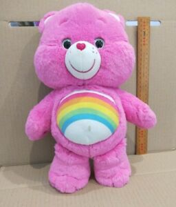 2018 Care Bears Cheer Bear battery operated talking, vibrating toy Head Start