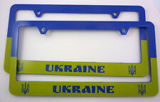 2 Ukraine Ukrainian plastic Car License Plate Frame Tryzub